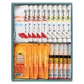 明治43年の創業以来、仙台に育つ伝承の味「松澤かまぼこ」。新鮮な原料を使い、独自の手法で丹精こめて練...