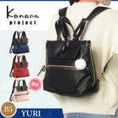 kanana カナナプロジェクト YURIシリーズ  上品なきれいめスタイルに合わせて♪ひとつ上のク...