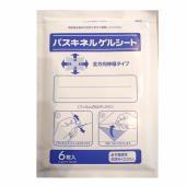 こちらの商品は医薬品ではありません。  冷却湿布 パスキネルゲルシート(10×14cm) 6枚入り×...