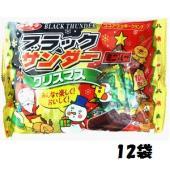 希望小売価格:1袋320円(191g個包装)×12袋 3,840円(税別)  「ブラックサンダー」が...