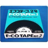 古河電気工業株式会社 エフコテープ2号 (片面) エフコテープ2号は、非常に剥がれにくい、優れた密着...