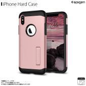 iPhoneXS iPhoneX アイフォン ケース カバー 保護 デザイン シンプル タフ 衝撃吸...