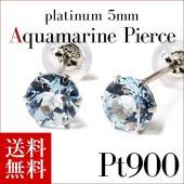 5mmアクアマリンをプラチナ6本爪でシンプルな1粒ピアスです。こぼれそうな輝きの、美しいブルーの宝石...