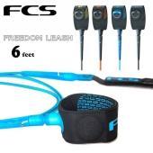 サーフィン リーシュコード FCS(エフシーエス) FREEDOM LEASH 6FEET フリーダ...