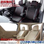 品番:S635 車種:ハスラー  型式: MR31S / MR41S 年式:H26/1〜 定員4人 ...