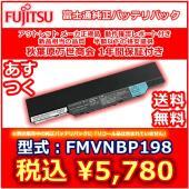型番:FMVNBP198 FPCBP281 P/N:CP483691-02/CP483691-01 ...