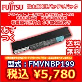 型番:FMVNBP199 FPCBP282 P/N:CP293600-01/CP293551-02 ...