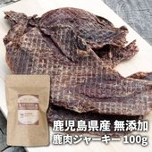 ■商品情報 商品名:鹿肉ジャーキー(犬用) 名称:鹿肉ジャーキー 原材料:鹿肉(鹿児島県産) 内容量...