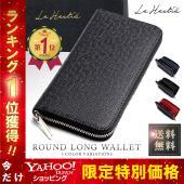 ・メイン素材 : 高品質PUレザー / カードポケット×8 / フリーポケット×4 / 小銭入れ×1...