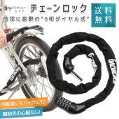 長さ1080mm / 重量 685g  自転車 / マウンテンバイク / ロードバイク / クロスバ...