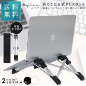 【適合機種】 MacBook,Let's NOTEなどノートPC全般 / iPad,Surface,...