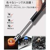 【最新モデル】モニター価格で販売中!360度角度調整可能なヘッド、狭い隙間も着火できます。USBチャ...