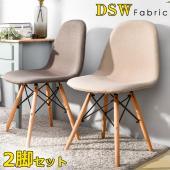 商品詳細  ■サイズ: 幅43×奥行40×高さ81  ※単位(cm) ■材質:        座部/...