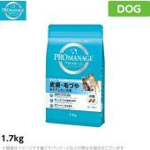 商品名  皮膚・毛づやをケアしたい犬用 サーモン  内容量  1.7kg  カロリー  370kca...