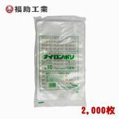 ・ガスバリア性があるので、ガス置換包装、脱酸素剤封入包装に好適。 ・-40℃の冷凍食品包装から、10...