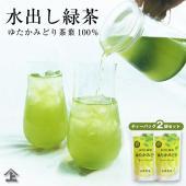 ゆたかみどりティーバッグ(深蒸し茶)の解説  色よく、コク豊かな鹿児島産のゆたかみどり品種茶です。 ...