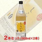 手作りで少量生産される、米麹100%が原料の美味しい甘酒。福岡県糸島市「白糸酒造」の人気商品「しらい...