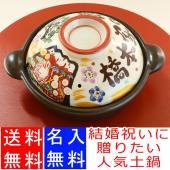 サイズ サイズφ22.0 蓋含めH12.5  名入れについて 「〇〇家の鍋」となります。  ○○部分...