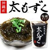 低カロリーで健康的! ツルッと美味しい沖縄産のもずくです。 モズク酢、もずく天ぷら、もずくのお吸い物...