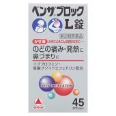 ■イブプロフェンの解熱・鎮痛作用により、のどの痛み・発熱などを改善します。 ■塩酸プソイドエフェドリ...