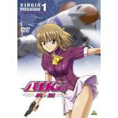 (中古品) AIKa R-16:VIRGIN MISSION 1 特別限定版 [DVD]  【メーカ...