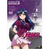 (中古品) AIKa R-16:VIRGIN MISSION 3 (最終巻) [DVD]  【メーカ...