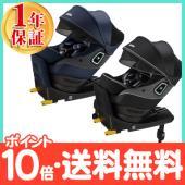 アップリカのクルリラは自然な姿勢を細かく選べるイス型のチャイルドシート。 こだわりの「安全設計」と「...