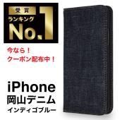 アイフォン8 ケース アイフォン8 カバー アイフォン8 スマホカバー iPhone8 おしゃれ 携...