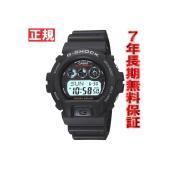 G-SHOCK Gショック ジーショック 電波ソーラー 腕時計  GW-6900-1JF CASIO...
