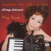 アコーディオン独奏13曲、世界のタンゴ特集のCDが発売!!