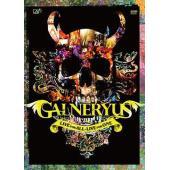 GALNERYUSのレコ発ツアー・ファイナル11月24日 渋谷O-EASTを完全収録!! 弱冠20歳...