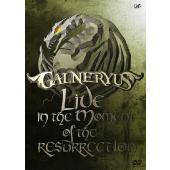 """世界最高峰レベルのマッチアップが実現した""""新生GALNERYUS""""初のLIVE DVD!! 本作は、..."""