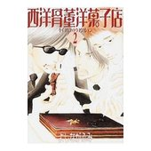 ■ジャンル:ボーイズラブ ■出版社:新書館 ■掲載紙:WINGS COMICS ■本のサイズ:B6版...