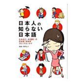 ■ジャンル:産業・学術・歴史 日本語 ■出版社:メディアファクトリー ■出版社シリーズ: ■本のサイ...