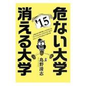 ■ジャンル:教育・福祉・資格 学校教育 ■出版社:エール出版社 ■出版社シリーズ:YELL book...