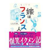 ■ジャンル:レディースコミック ■出版社:祥伝社 ■掲載紙:FEEL COMICS ■本のサイズ:変...
