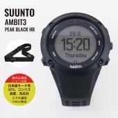 【ラッピング無料】SUUNTO スント AMBIT3 PEAK(HR) ●サイズ :縦約50×横50...