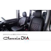 Clazzio クラッツィオ シートカバー DIA ダイア スズキ ハスラー 品番:ES6061