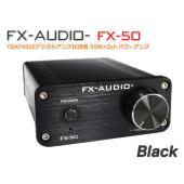 FX-AUDIO- FX-50 第2ロット[ブラック] TDA7492EデジタルアンプIC搭載 50...