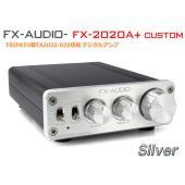 FX-AUDIO- FX-2020A+ CUSTOM [シルバー]TRIPATH製TA2020-02...