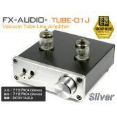 ブランド:FX-AUDIO- 製品型番:TUBE-01J 商品概要:真空管ラインアンプ カラー:シル...