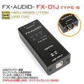 FX-AUDIO- FX-01J TYPE-B PCM5101A搭載 USBバスパワー駆動ハイレゾ対...