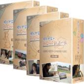 ■関口知宏のヨーロッパ鉄道の旅 オランダ、ベルギー、オーストラリア、チェコ編 DVD-BOX 全4枚...