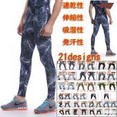フィットネスズボン フィットネスタイツ スポーツズボン トレーニングズボン メンズ 加圧ズボン ジム...