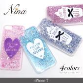 【送料無料】Nina ニーナ iphone8/7 ラメ入りプリントアイフォンケース(4colors)...