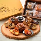 【石川の素材を使用。お酒が効いた大人なパウンドケーキが登場。】 石川県金沢市にあるラ・パンテュールは...