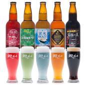 【目でも舌でも味わえる北海道の四季を表現した珍しいカラービール5種セット】目でも舌でも味わえる北海道...