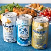 【北海道の美味しいビールを詰め合わせました。】 北海道の網走ビールより「流氷ドラフト」「ABASHI...