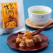 【ついつい手が伸びてしまう… 芋納豆と黒糖豆のセットです。】 【食べるほどにやみつきに! 2段仕込み...