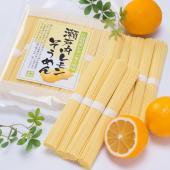 【爽やかなレモンの風味が食欲をそそるつるっと喉ごしのよい素麺。】 「広島県産レモン果汁」を麺に練りこ...